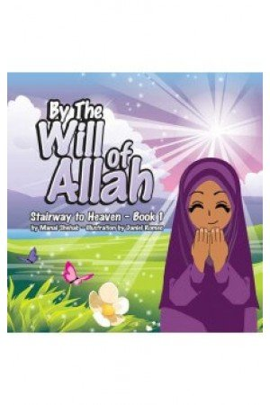 By The Will of Allah