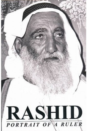 Rashid: Portrait of a Ruler