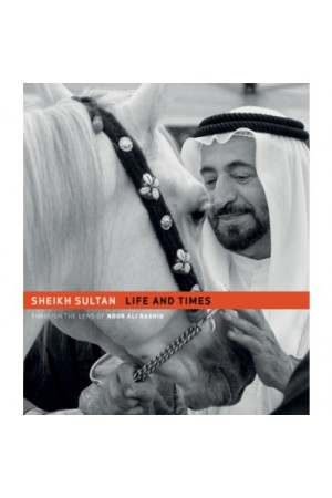 Sheikh Sultan: Life And Times
