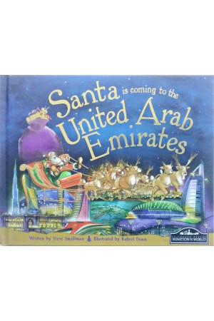 Santa is Coming to the United Arab Emirates