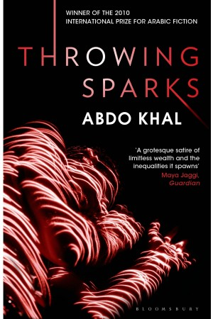 Throwing Sparks