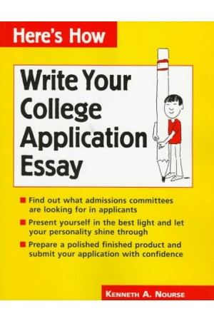 Write Your College Application Essay