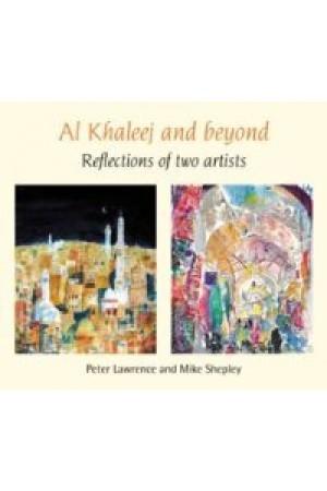 Al Khaleej and Beyond