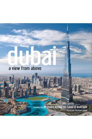 Dubai: A View From Above