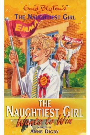 The Naughtiest Girl Wants to Win