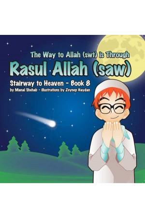 The Way to Allah (swt) is Through Rasul Allah (saw)