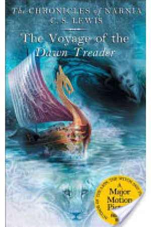 The Voyage of the Dawn Treader (rack)